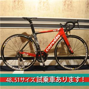 NEW S3 ULTEGRA アルテグラ Di2 完成車 【ロードバイク】