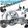 SHIMANO (シマノ) 105-5800 (シルバー) コンポセット